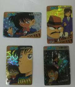 1996年名侦探柯南闪卡卡片4张