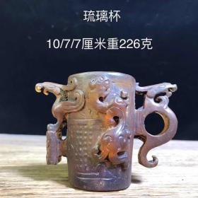 琉璃杯!包浆均匀自然,皮壳老道,手感温润,保存完好无磕碰,成色如图,寻有缘人。