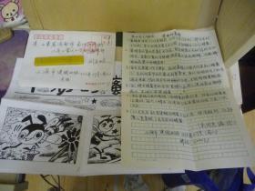 【终身保真】连环画名家吴国良先生;连环画底稿9《辛勤的蜜蜂》2张6幅原稿,附文字脚本和作者通讯地址及实寄封