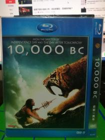DVD  史前一万年