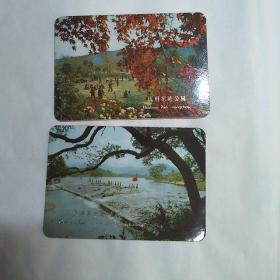 年历片:1975年年历卡 (中国远洋运输公司,中国外轮理货公司联合发行)中英文对照 [杭州花港公园,广西灵渠滚水坝] 2枚, 直板品好。保真保老。