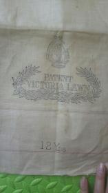 回流老绢(Patent Victoria Lawn 12 Yds)书画用绢布
