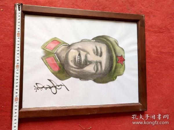纯手绘毛主席像,非常漂亮,尺寸如图。