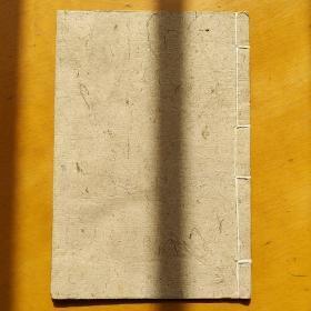 民国线装本【绘图百家姓】上海华兴出版社发行。