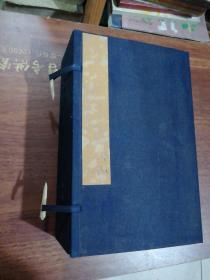 老线装书旧函套1个、25.5X16.5X8.5CM