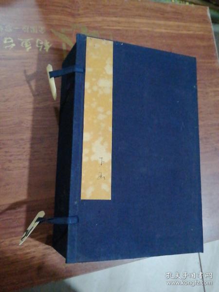 老线装书旧函套1个、24.5X16X7CM