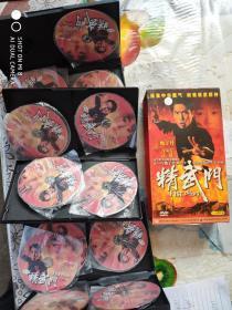 甄子丹 精武门 电视剧 DVD