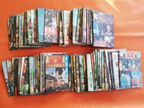 半月谈(1985年,1986年,1987年,1988年)92册合售