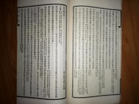 1955骞村����瀹g焊澶у������拌�浠eぇ璇�浜哄��榧���绾�蹇靛か浜烘�������������������ョ簿����寮�璇���涓ょ��ㄤ���9��锛��х��澶�骞�锛�澶ч��姘��藉��瀹跺�卞��璇�璇�锛�澶ч��灏�瀛�娉ㄩ��锛�