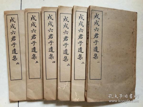 1917骞村���′功棣�����澶у���绾胯����版不骞藉咖瀹よ��涔�璋��e�����������ㄩ��������绗����ㄦ繁绉���搴峰箍浠�����������瀛���������绉�璇�璇�����6����
