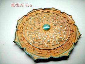 汉代鎏金龙凤花蝶铜镜