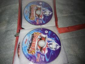动画片DVD奥特曼系列奥特曼之宇宙超人1234合计4碟DVD奥特曼之宇宙超人15-16-17-18合计4碟VCD