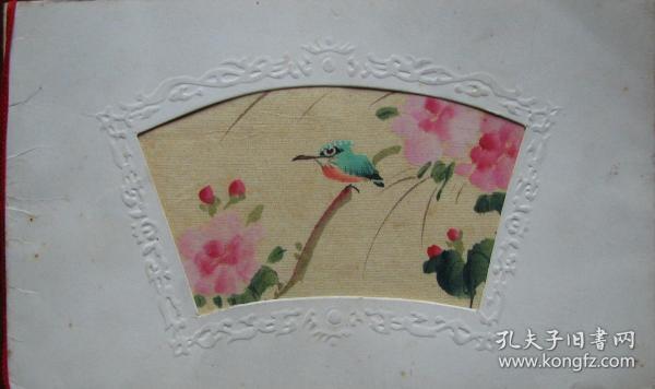 绢本花鸟贺卡一本