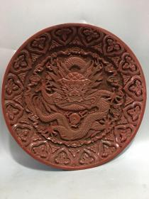 漆器龙纹盘子 剔红漆器浮雕龙纹赏盘