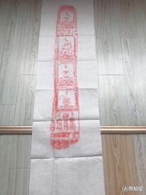 馆藏北魏造像碑题记原拓拓片_4佛三弟子,有沙弥惠要题记,图规格92*15厘米,拓在136*34厘米宣纸上的