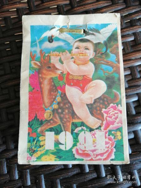 �ュ��锛�1991骞� �ㄥ勾