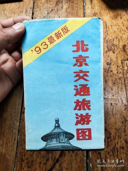 93骞村��浜�浜ら����娓稿��