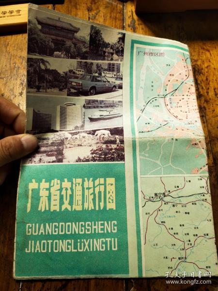 1986骞村箍涓���浜ら����琛���