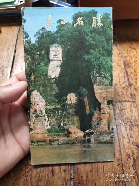 1980骞翠�灞卞����绠�浠�
