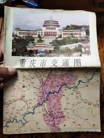 1981骞撮��搴�甯�浜ら����