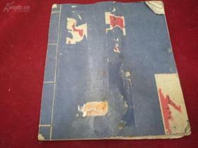 民国算术笔记,厚厚一册,写满,有两残张民国印花税票,1角 毛笔书写
