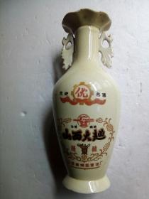 80年代山西大曲酒瓶