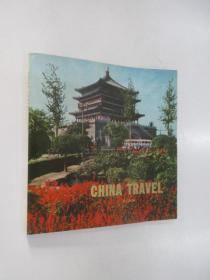 英文书  中国旅行(西安)