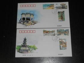 1999-6������绉��层��棣��ュ�