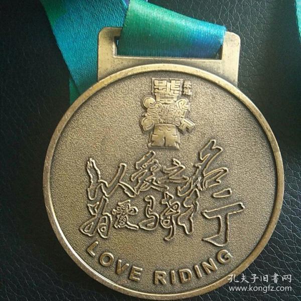 以爱之名为爱骑行 爱心大使 饕界三周年 纪念章