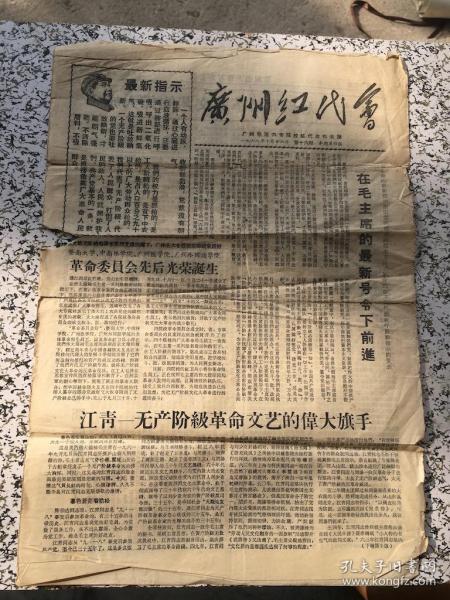 骞垮�绾�浠d� 1968 10 28 绗�������