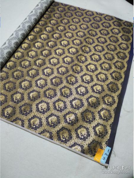 西陣織 日本裱畫材料