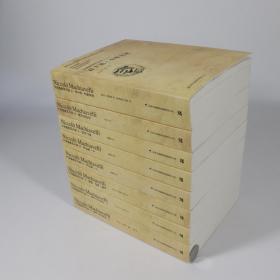 马基雅维利全集8卷探索国家权力与社会势力及国家间政治的独裁者手册揭露变化社会中的政治秩序四君主阐明政治学说史基础君主论