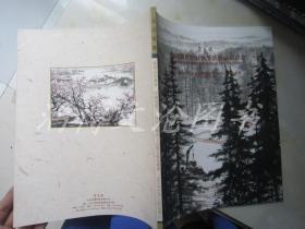 北京荣宝2011年秋季艺术品拍卖会 中国书画三深切的怀念--白雪石作品专场