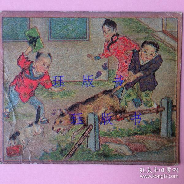 民国,烟片,烟卡,儿童,童趣,LODON,BRITISH CIGARETTE CO.LTD SHANGAHI CHINA UNEXCELLED cigarettes(下单前请看描述)