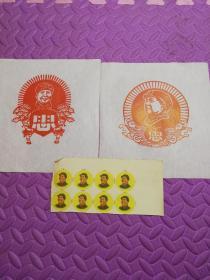 文革剪纸,毛主席头像合售