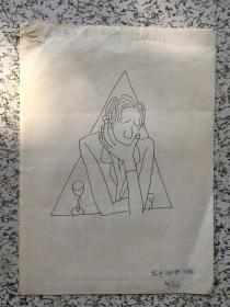 张绍城 《三角》漫画画稿 3幅