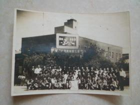 老照片;跃进-再跃进--中华人民共和国万岁