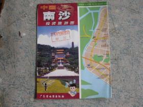 中国南沙 投资旅游图
