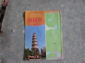 潮阳市 交通游览图