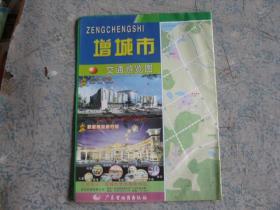 增城市交通游览图