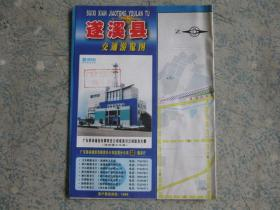 遂溪县 交通游览图