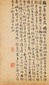 《琴谱合璧》明杨抡撰。全书内容分为两种:前为《太古遗音》,有谱有文,共收古琴谱三十四首。书前有李文芳序,卷未有吕兰谷跋。后为《伯牙心法》,收曲二十九首,多有谱无文。因得久高山移诸操,相传为伯牙心法,遂以之冠名。此本约为明万历37年(1609)刊本。(高清激光彩色打印成册,多购优惠!)