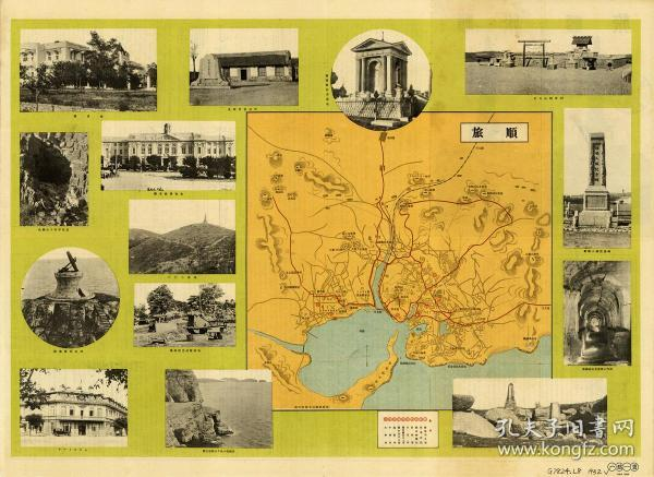 抚顺1932年民国地图复制版 东京 : 南満洲鉄道株式会社, 昭和 7 [1932] 市街图 入城记念碑老 照片