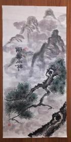 手绘真迹国画:天津作家、画家穆宜林《雨雾山林》
