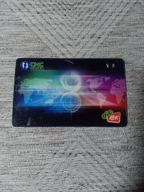 卡片736 通达世界 本地17908主叫绑定IP电话卡  ¥5  中国网通 CNC-LNIPBD-2005-14(5-1)  电话卡