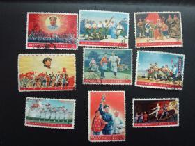 文5--文革邮票(一套)