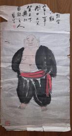 手绘真迹国画:已故书画家李克玉《弥勒佛》残卷