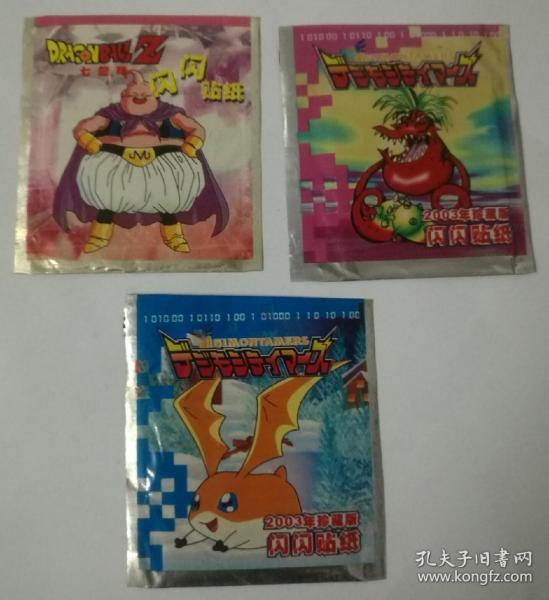 2003七龙珠神奇宝贝闪闪贴纸3包