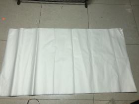 毛边手工宣纸 手感厚实尺寸大长1.8宽97 共43张合售