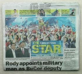 菲律宾原版-THE PHILIPPINE STAR 菲律宾星报 2019年9月1日(杜特尔特访问中国)